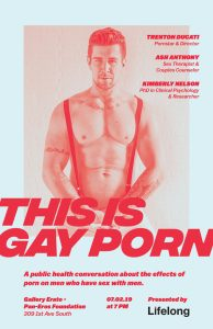 [Associated Event] This Is Gay Porn @ Gallery Erato